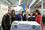 Байкальский Международный Салон Образования